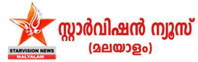 Starvision News Malayalam | Gulf News | Bahrain News